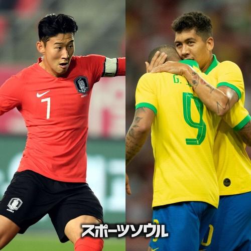 ブラジル 対 韓国