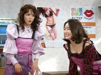 一度 た 行っ てき ドラマ 韓国 まし